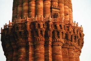 Qutub Minar - jedno z 5 pięter wieży.