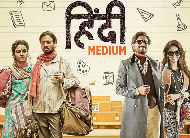 film Hindi Medium